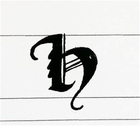 Pastor cover letter sample